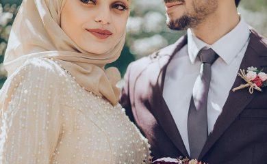 Best Muslim Dating Sites